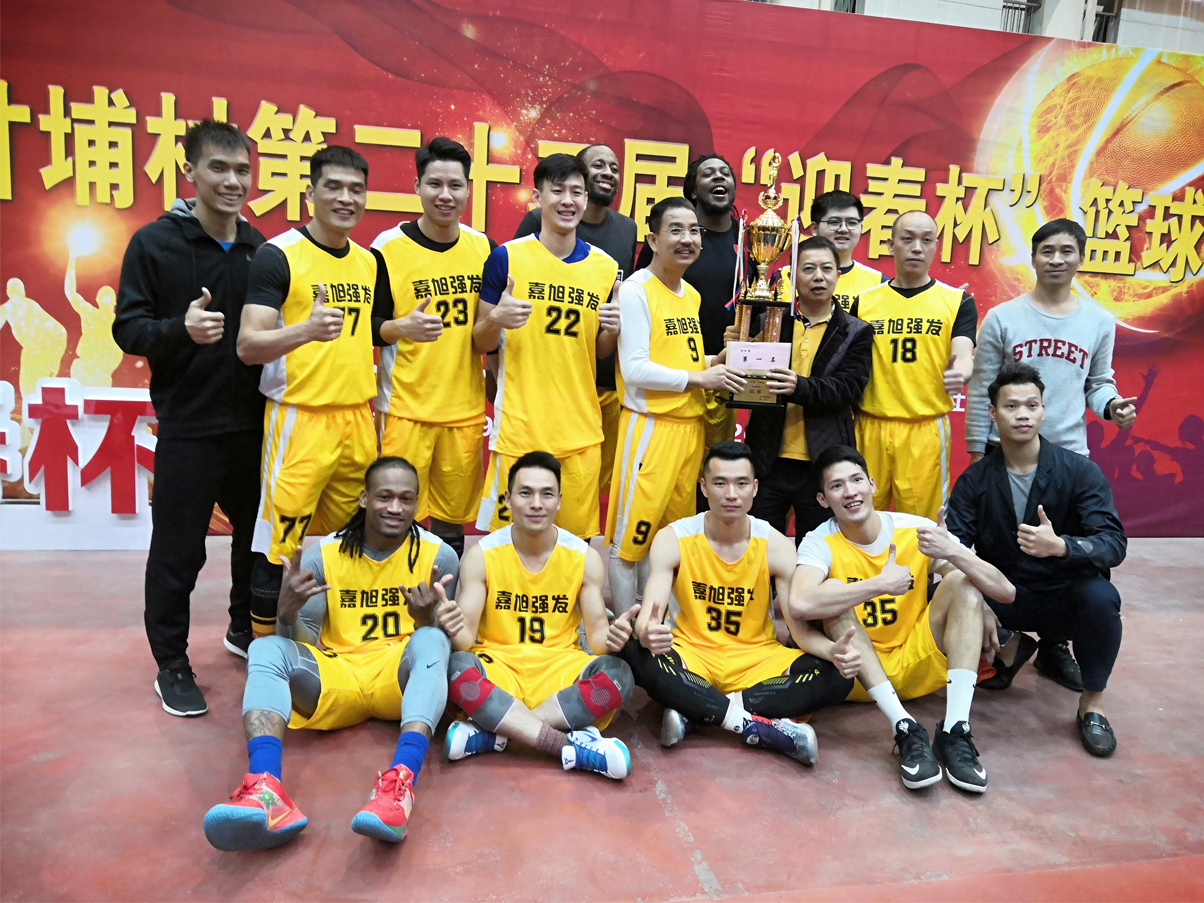 Dongguan City Metalproducts Company get the Champion in 201